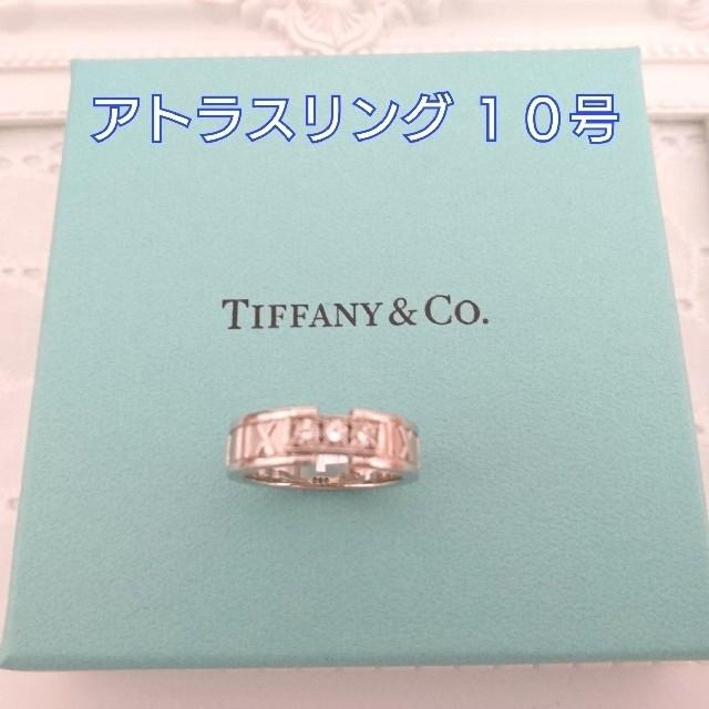 Tiffany & Co.(ティファニー)のティファニー 10号 アトラス3Pダイヤモンドリング レディースのアクセサリー(リング(指輪))の商品写真