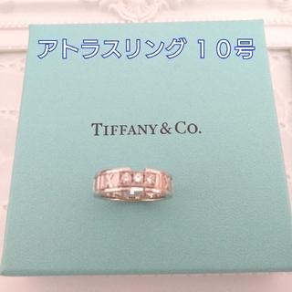 ティファニー(Tiffany & Co.)のティファニー 10号 アトラス3Pダイヤモンドリング(リング(指輪))