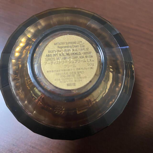 Amway(アムウェイ)の【ten様専用】アムウェイ シュプリームLXクリーム50g コスメ/美容のスキンケア/基礎化粧品(フェイスクリーム)の商品写真