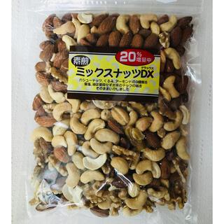 348g 3種のミックスナッツ アーモンド カシューナッツ クルミ