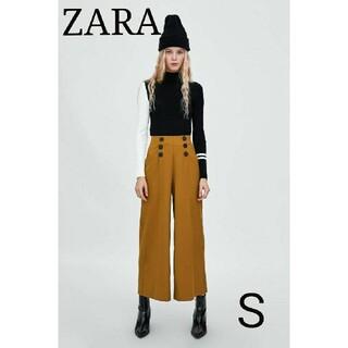 ザラ(ZARA)の新品未使用❗【ZARA】ボタン付きワイドパンツ(カジュアルパンツ)