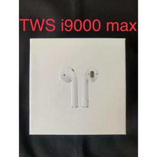 i90000 max Bluetooth ワイヤレスイヤホン tws おまけ付き