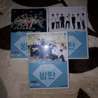 ボウダンショウネンダン(防弾少年団(BTS))の【お得】BTS💜走れ!バンタン DVDセット(K-POP/アジア)