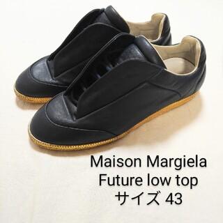 Maison Martin Margiela - 希少 メゾン マルジェラ フューチャー ロー トップ ネイビー サイズ 43