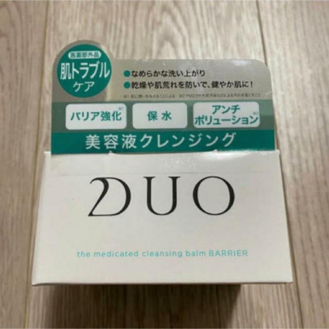 DUO(デュオ) ザ クレンジングバーム(90g) バリア コスメ/美容のスキンケア/基礎化粧品(クレンジング/メイク落とし)の商品写真