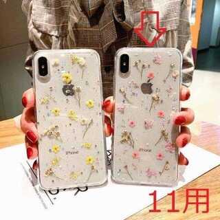 【iPhone11用/ピンク】ドライフラワーとラメ入り可愛いケース