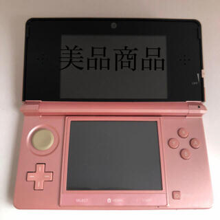 ニンテンドー3DS - Nintendo 3ds ピンク
