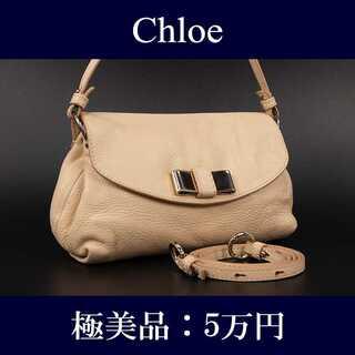 クロエ(Chloe)の【全額返金保証・送料無料・極美品】クロエ・2WAYショルダーバッグ(I023)(ショルダーバッグ)