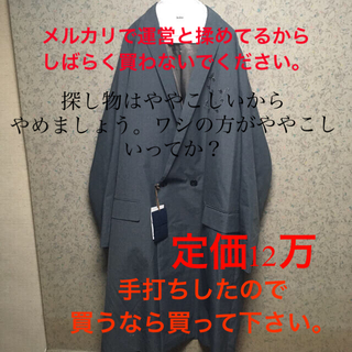 kolor - kolor  蔓刺繍チェスターコート