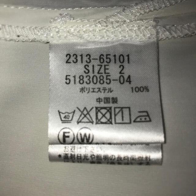 VICKY(ビッキー)のVICKY 袖フリル ブラウス レディースのトップス(シャツ/ブラウス(長袖/七分))の商品写真