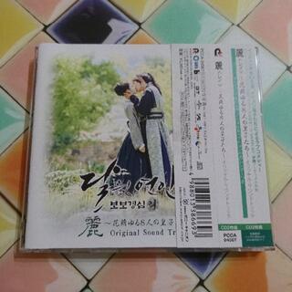 麗 花萌ゆる8人の皇子たち サントラ(テレビドラマサントラ)