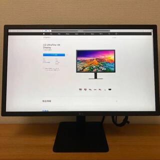 エルジーエレクトロニクス(LG Electronics)のLG UltraFine 4K Display 23.7インチ(ディスプレイ)