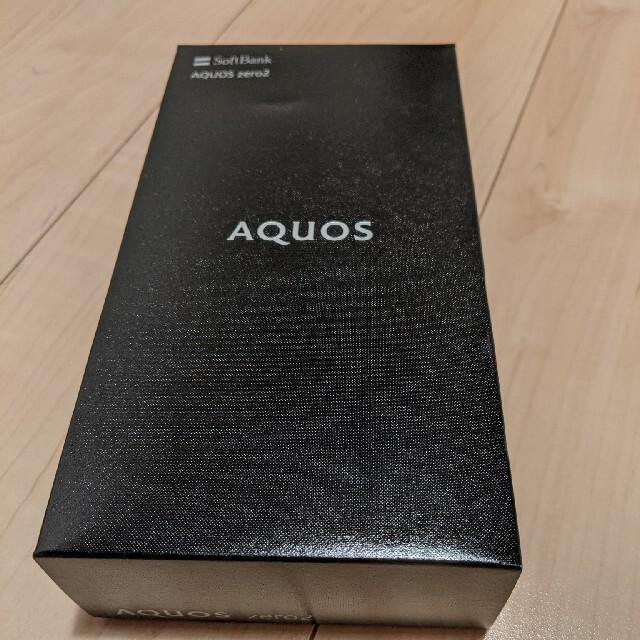 AQUOS(アクオス)のAQUOS zero2 アストロブラック 256 GB Softbank スマホ/家電/カメラのスマートフォン/携帯電話(スマートフォン本体)の商品写真