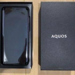 AQUOS - AQUOS zero2 アストロブラック 256 GB Softbank
