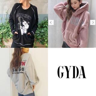 GYDA - GYDA⌣̈⃝ ♡ セット