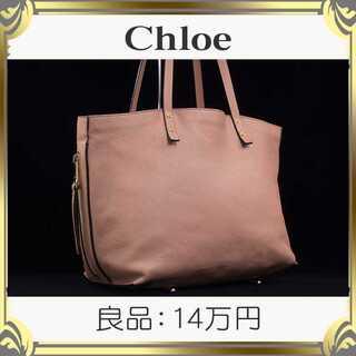 クロエ(Chloe)の【真贋査定済・送料無料】クロエのショルダーバッグ・良品・本物・ディラン(ショルダーバッグ)
