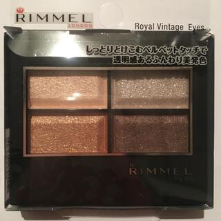 RIMMEL - リンメル ロイヤルヴィンテージアイズ104新商品大人気限定品❤️早い者勝ち❤️