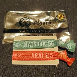 ハンシンタイガース(阪神タイガース)の阪神タイガース リストバンドブレス(応援グッズ)