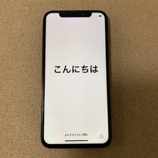 iPhone - iPhone XS 本体 256GB   ゴールド