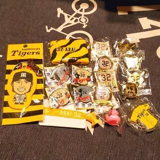ハンシンタイガース(阪神タイガース)の阪神タイガース 良太 セット(応援グッズ)