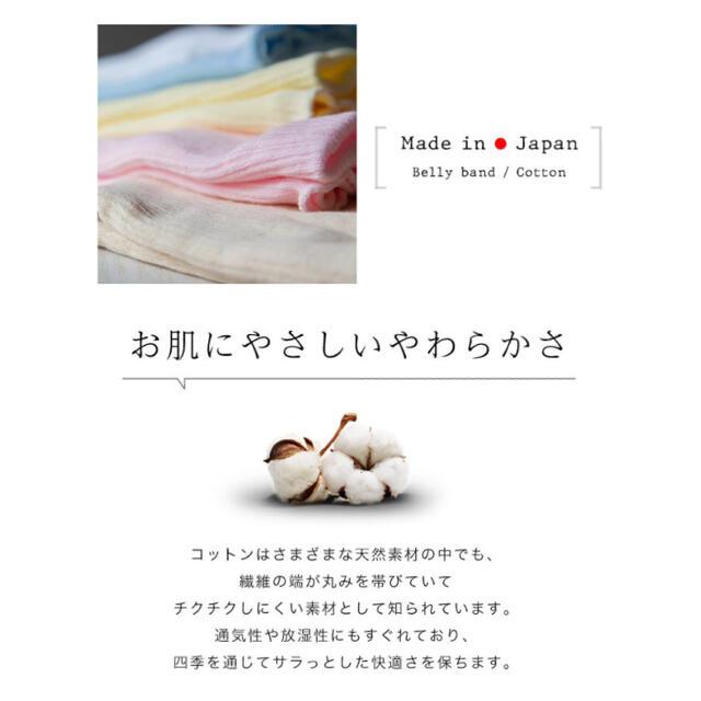 gelato pique(ジェラートピケ)の期間限定値下げ【新品】プレミアム 腹巻 レディースの下着/アンダーウェア(アンダーシャツ/防寒インナー)の商品写真