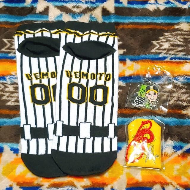 阪神タイガース(ハンシンタイガース)の阪神タイガース 上本 セット スポーツ/アウトドアの野球(応援グッズ)の商品写真