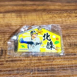 ハンシンタイガース(阪神タイガース)の阪神タイガース 北条 キーホルダー(スポーツ選手)