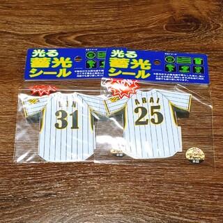 ハンシンタイガース(阪神タイガース)の阪神タイガース 光るシール(スポーツ選手)