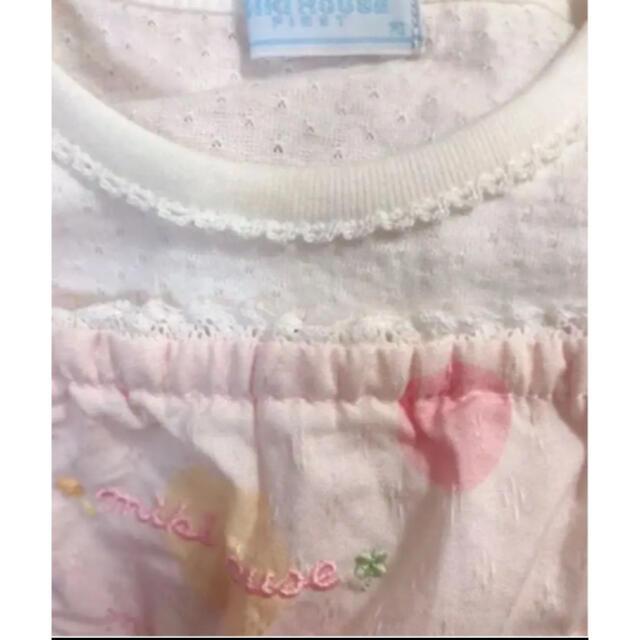 mikihouse(ミキハウス)のミキハウス ファースト ロンパース キッズ/ベビー/マタニティのベビー服(~85cm)(ロンパース)の商品写真