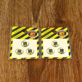 ハンシンタイガース(阪神タイガース)の阪神タイガース ボタン セット(応援グッズ)