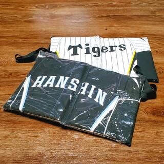 ハンシンタイガース(阪神タイガース)の阪神タイガース クッション セット(応援グッズ)