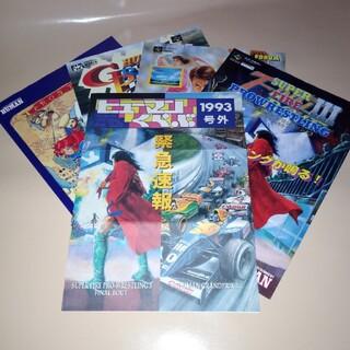 スーパーファミコン(スーパーファミコン)のヒューマンくらぶ & ゲームソフトちらし4枚(その他)
