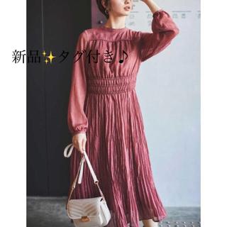 PROPORTION BODY DRESSING - 新品✨タグ付き♪定価13420円 プロポーションボディドレッシング ワンピース