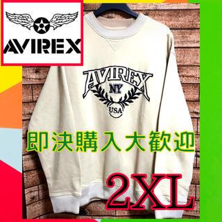 AVIREX - AVIREX アヴィレックス スウェット トレーナー ビッグ刺繍ロゴ 裏起毛