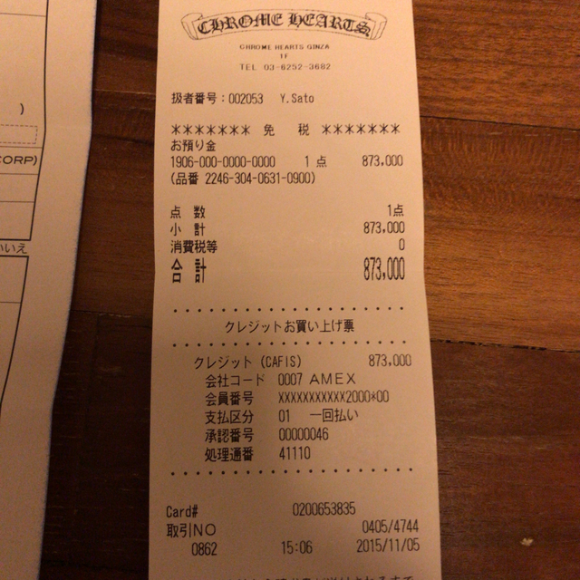 Chrome Hearts(クロムハーツ)のピロシキ様専用 クロムハーツ フルゼロピラミッドスタッズ  メンズのファッション小物(長財布)の商品写真