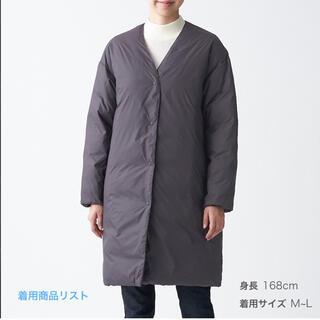MUJI (無印良品) - ★今期新品 定価9990円 MUJI 無印良品 軽量ポケッタブルダウンコート