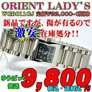 ORIENT - 新品ですが オリエント レディースWGB011GJ 定価¥24,200-(税込)