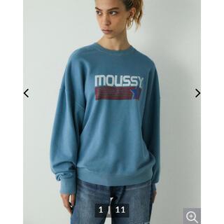 マウジー(moussy)の新作定価よりお安く♡MOUSSY STAR MARK プルオーバー(トレーナー/スウェット)