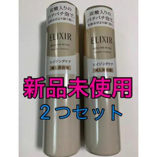 エリクシール(ELIXIR)の資生堂 エリクシールシュペリエル ブースターエッセンス 2つセット(美容液)