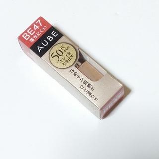 AUBE couture - ソフィーナ オーブ なめらか質感ひと塗りルージュ BE47(3.8g)