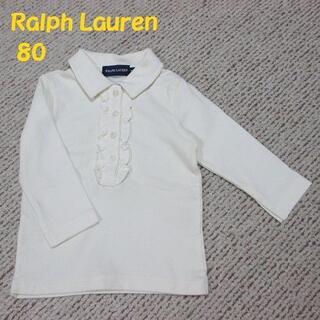 ラルフローレン(Ralph Lauren)のRalph Lauren / ラルフローレン フリル ポロシャツ 80(シャツ/カットソー)