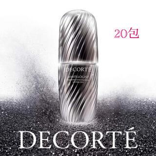 コスメデコルテ(COSME DECORTE)のコスメデコルテ ホワイトロジスト ブライト コンセントレイト  20包(美容液)