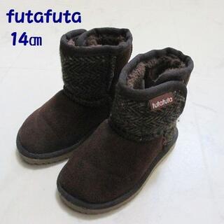フタフタ(futafuta)のfutafuta ×ハリスツイード ブーツ 14㎝(ブーツ)