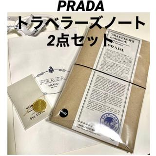 PRADA - 限定販売★プラダ★トラベラーズノート★PRADA★手帳★ノート