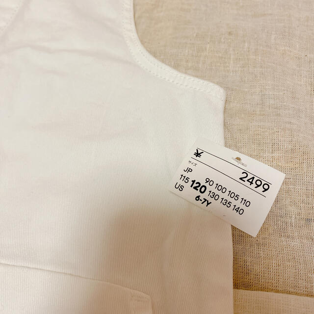 H&M(エイチアンドエム)のH&M ジャンパースカート キッズ/ベビー/マタニティのキッズ服女の子用(90cm~)(ワンピース)の商品写真