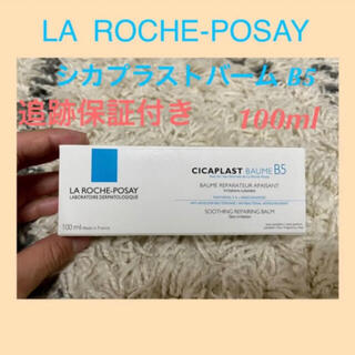LA ROCHE-POSAY - ラロッシュポゼシカプラストバーム B5 100ml