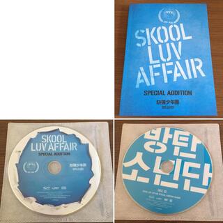 防弾少年団(BTS) - 防弾少年団 BTS skool luv affair リパケ セット