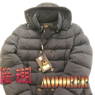 MOORER ムーレー フローリオ ダウンジャケット【新品・未使用】定価約20万