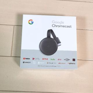 クローム(CHROME)の【新品・未開封】Google Chromecast クロームキャスト 第3世代(映像用ケーブル)