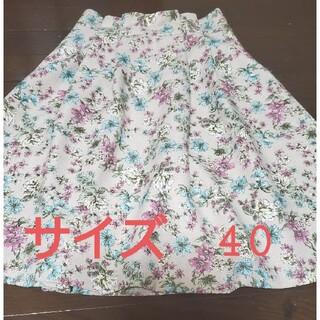 ❤️お値下げ中❤️ワールド❤️花柄スカート(ひざ丈スカート)